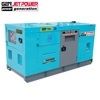 Auto start/stop fuel less electric generator 12kw 15kva silent diesel generator price