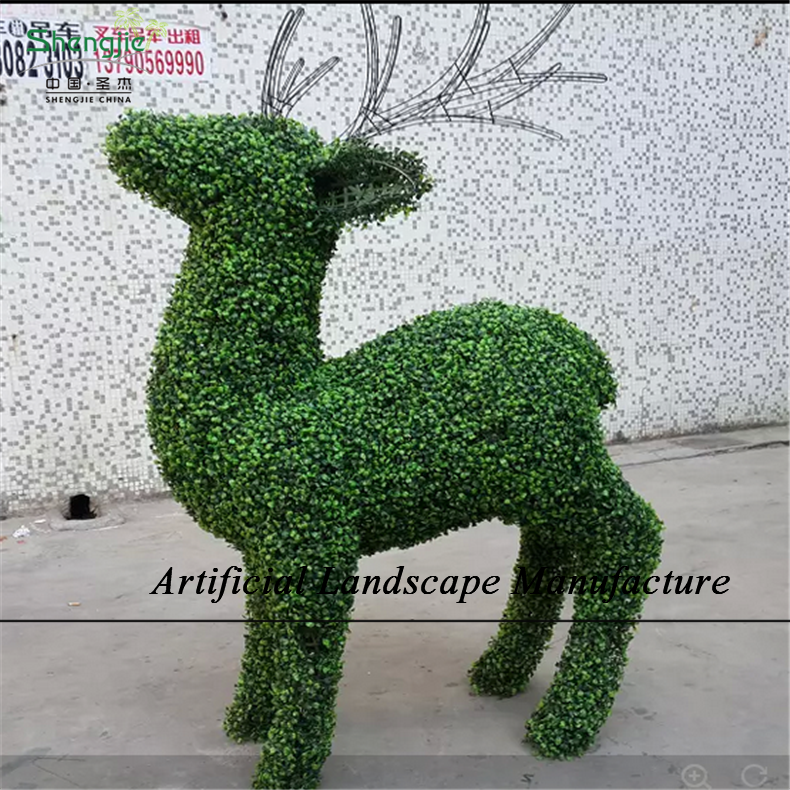 Sjza01 Artificial Topiary Animal,Animal Topiary Frames,Artificial ...