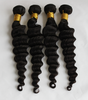 /product-detail/100-remy-malaysian-hair-weaving-malaysian-deep-curl-hair-weft-virgin-malaysian-curly-hair-60173118649.html