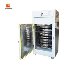 25 kg Energy saving electic heat drying tea machine have good selling