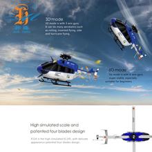 China newest helicopter toys wholesale 🇨🇳 - Alibaba