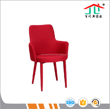 Modern Fabric Covered Legs Cheap Dinning Fabric Chairs