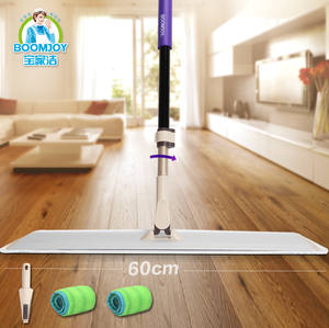 60CM WIDE ALUMINUM MAGIC FLAT COMMERCIAL MOP
