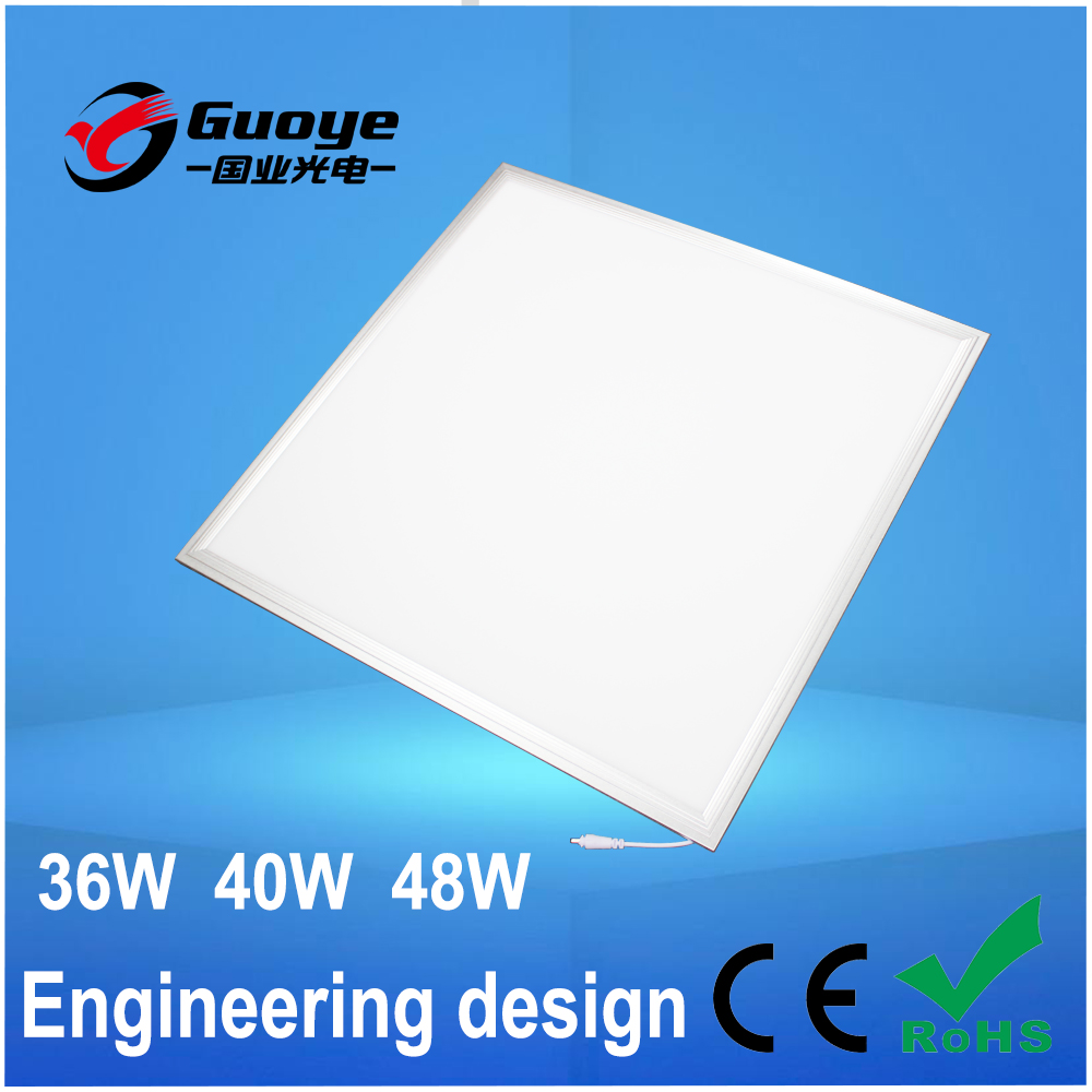 Professional silver white led panel light housing with laser print light guide panel 36W 40W 48W led panel lamp