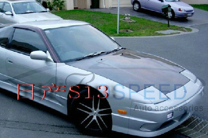 Carbon Fiber Bonnet for Nissan Silvia S13