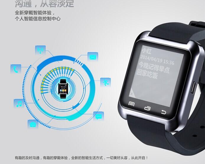 Bluetooth-смарт U80 часы BT - уведомление анти-потерянный мтк наручные часы для iPhone 4 / 4S / 5 / 5S Samsung S4 / примечание 2 / Note 3 Android телефон
