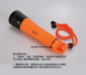 IP68 rechargeable warning signal professional diving waterproof flashlight