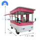 New Designed Multifunctional Street Food Van / Mobile Food Trailer / Food Truck