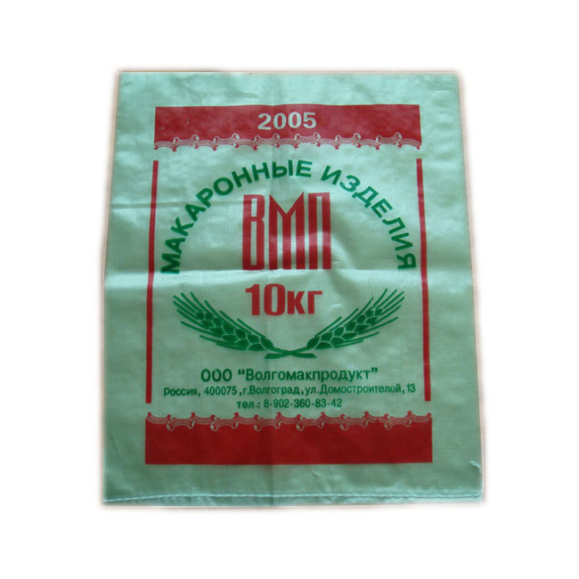 50kg white pp woven sugar bag with PE liner inside exported to Russia