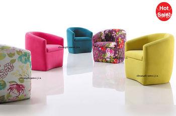 Single Seat Sofa Lovely Small Cute Sofa Chair