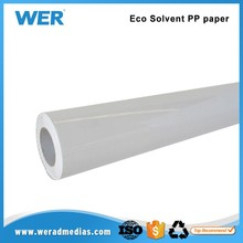 2017 hot selling Eco Solvent Media one way vision self adhesive vinyl