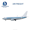 Cheapest Courier Delivery Service Cargo Ship Air Freight China to UK France USA from Shenzhen Ningbo