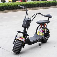 2017 newest factory price city scooter 2000W long range Electric Scooter