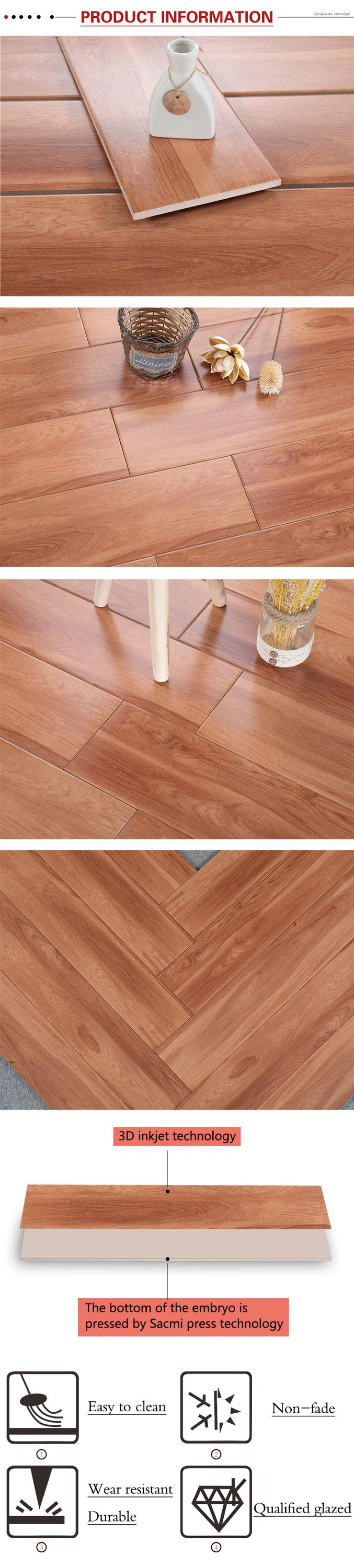 Durable household interior kitchen tile natural wooden floor tiles
