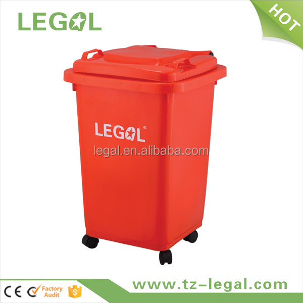 plastic toy bin household recycle waste bin with 60Liter