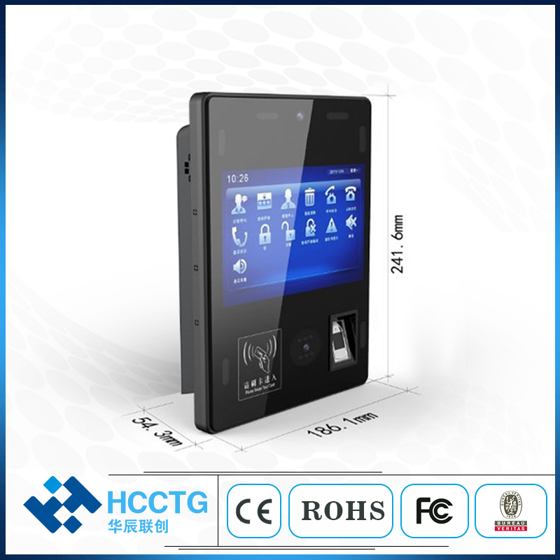 Multifunction LED 7 Inch Wall Mounting Smart Touch Screen Integrated POS Machine HKS10-GW