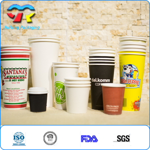 Wholesale Disposable Biodegradable 7OZ Paper Cup Paper Coffee Cup