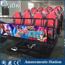 EPARK Amazing Amusement Ride 9 Seats Motion Simulator 7D Cinema For Sale