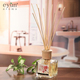 Home Decorative Eyun Car Home Reed Diffuser Flower with Natural Stick, Aroma Flower Diffuser