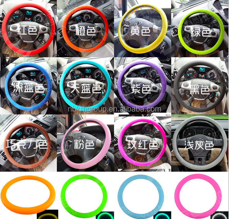 Silicon Anit-slippery Type Shrink Universal Steering Wheel Cover for Car
