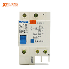 Factory supply DZ47LE-63 1P+N 20A ,10mA 30mA 100mA 300mA rccb rcd elcb rcbo,residual current circuit breakers price