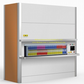 Automation Vertical Carousel Systems for Office Document