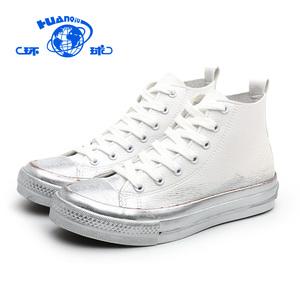 9ba90f2e0fc0 Top Designer Sneakers Wholesale