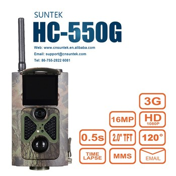 16mp 1080p High Performance Besting selling 3G Game Camera Surveillance Camera for Security HC550G