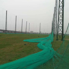 Hoge kwaliteit achtertuin en driving range <span class=keywords><strong>golf</strong></span> netting