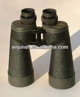 16X70FMT-SX FUJINON binoculars use in severe environments
