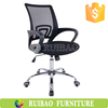 2016 High Quality Modern Furniture Ergonomic Mesh Office Chair