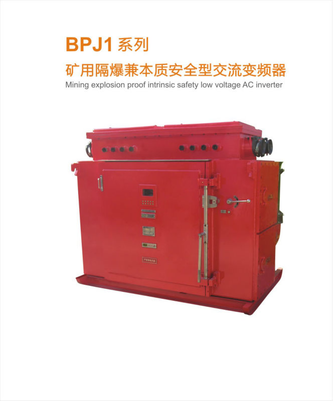 Mining explosion proof intrinsic safety low voltage AC inverter