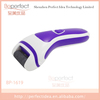 Rechargeable Personal use health care dead skin remove home use beauty product