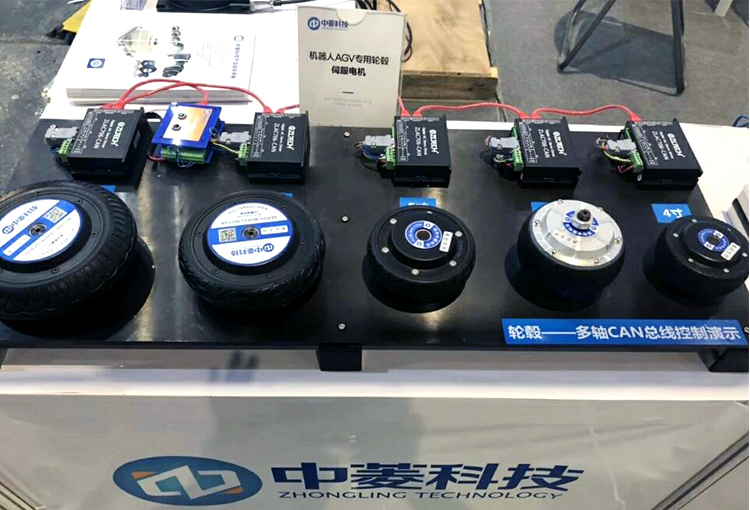 Hohe drehmoment permanent magnet 6,5 zoll 24V dc motor 150kg last 200RPM DC elektrische rad hub servo motor für AGV roboter