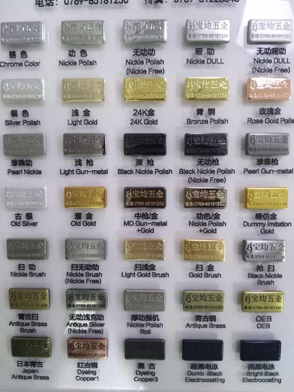 Багаж Аппаратные аксессуары бледно-золотой литый под давлением сумка замки