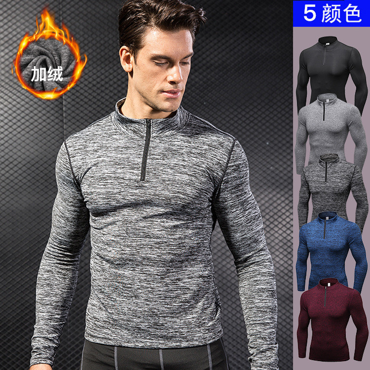 T Shirt Men Compression Tights Short Sleeve Sportswear Athletic Sport Suit
