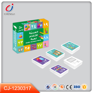 New letters and numbers learning arabic educational toys for kids