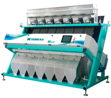 Taiho separation equipment coffee bean color sorter Professional manufacturer in China