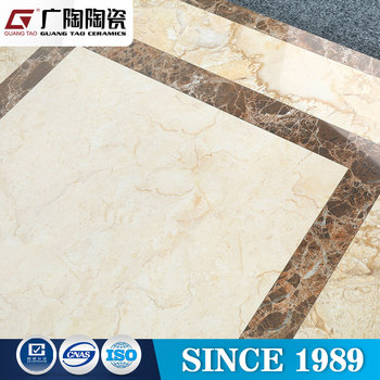 House Polished Porcelain Jade Floor Tiles 60*60 Hs Code From Foshan ...