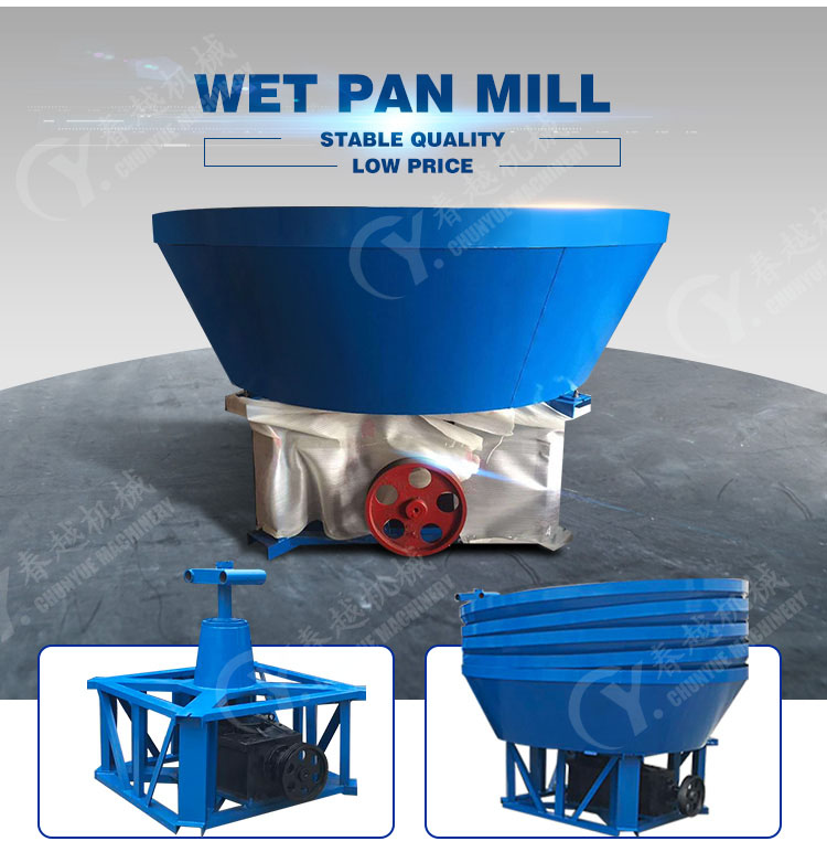 2019 Raymond Grinding Mill for Making Powder Also Supply Ball Mill Wet Pan Mill