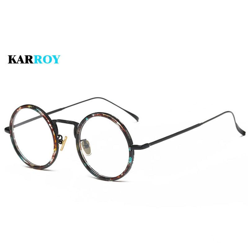 Trendy Optical Frames