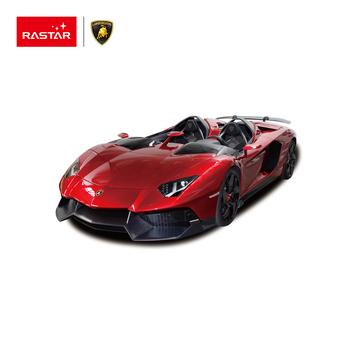Lamborghini Remote Control Kids Electric Car Buy Remote Control