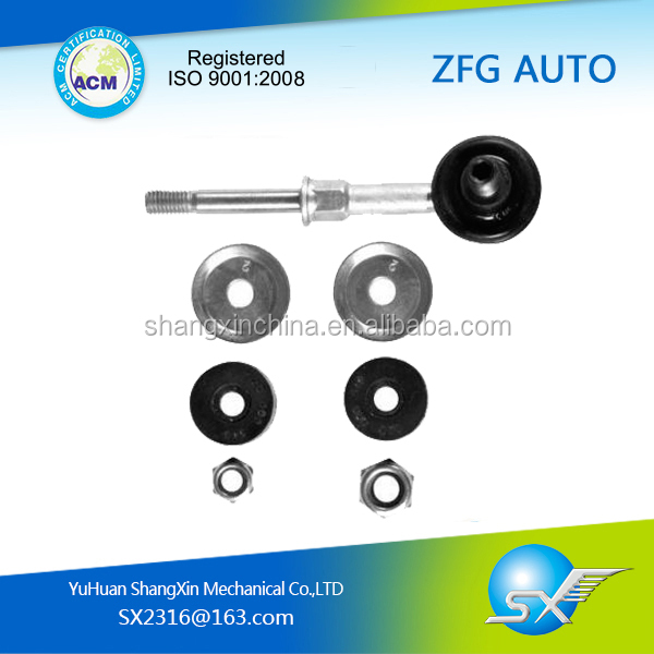 Fit MR2 SPYDER BASE MODEL Stabilizer bar link toyota
