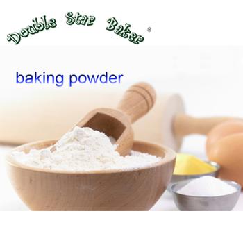 Low Baking Powder Price Vanilla Flavour Bakery Ingredients Baking Soda  Compound Leavening Agent For Indonesia - Buy Baking Soda,Compound Leavening