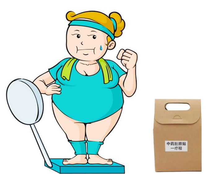 la medicina cinese perde peso