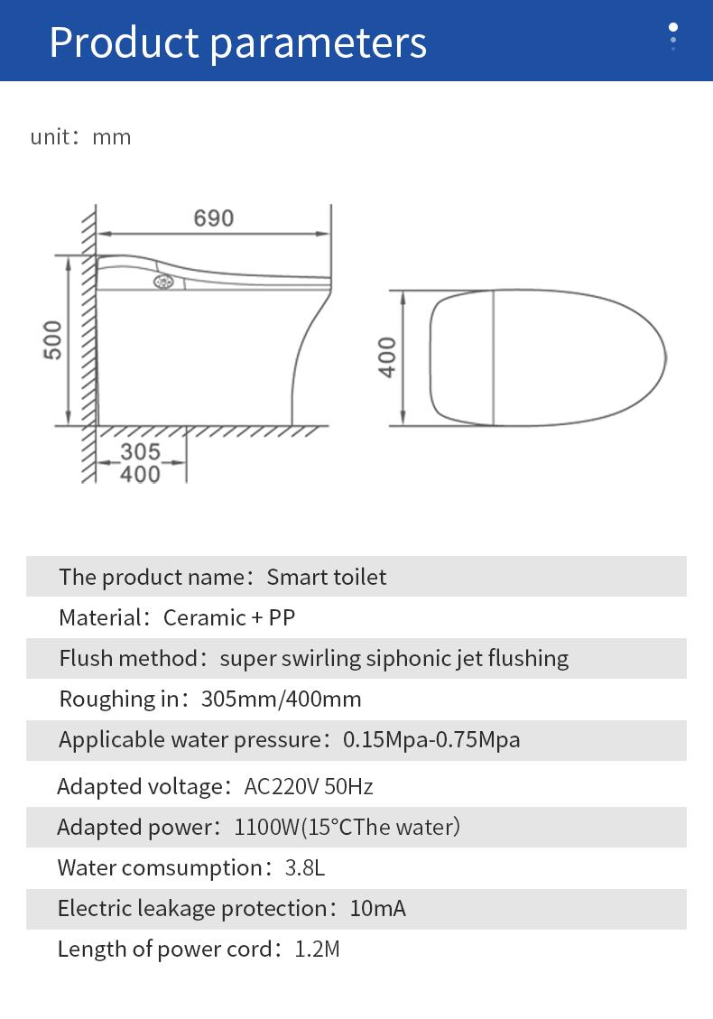 Siphonic Jet Flush Intelligent Remote Control Bidet Seat Smart Toilet