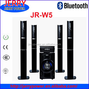 5.1powerful home surround sound system ,Newest active 5.1 home theatre