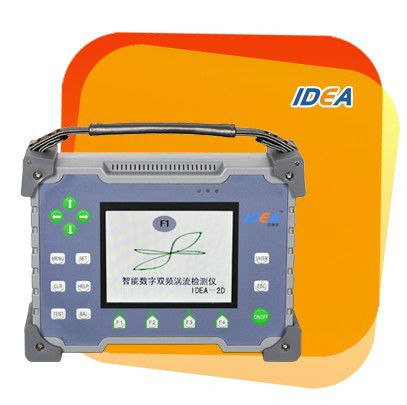 Mobile NDT Metal Testing Machine /portable eddy current flaw detectors/NDT measuring products