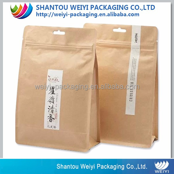 zip pouch/natural kraft stand up zip pouch/zip lock stand up pouches kraft paper coffee packaging bags