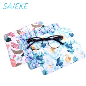 Micro Fiber To Clean Cute Glasses Eyeglasses Cloth